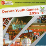 Dervan Youth Games 2018 – Registrations open