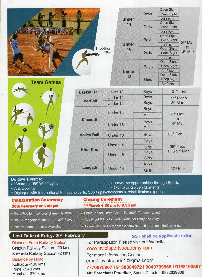 Dervan Youth Games 2018