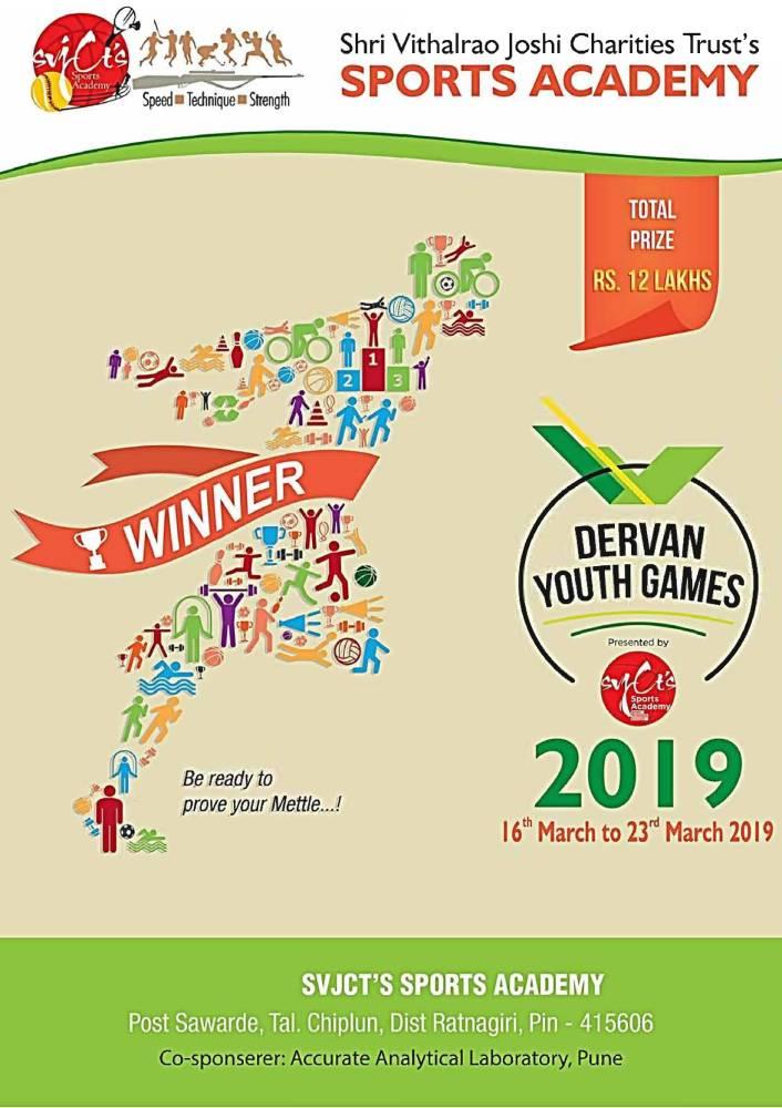 Dervan Youth Games 2019-brochure-1